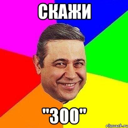 petrosyanych_36320460_orig_.jpg