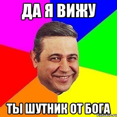 petrosyanych_37298992_orig_.jpg