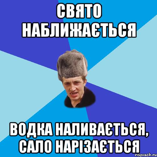 prazdnchniy-paca_38938673_orig_.png
