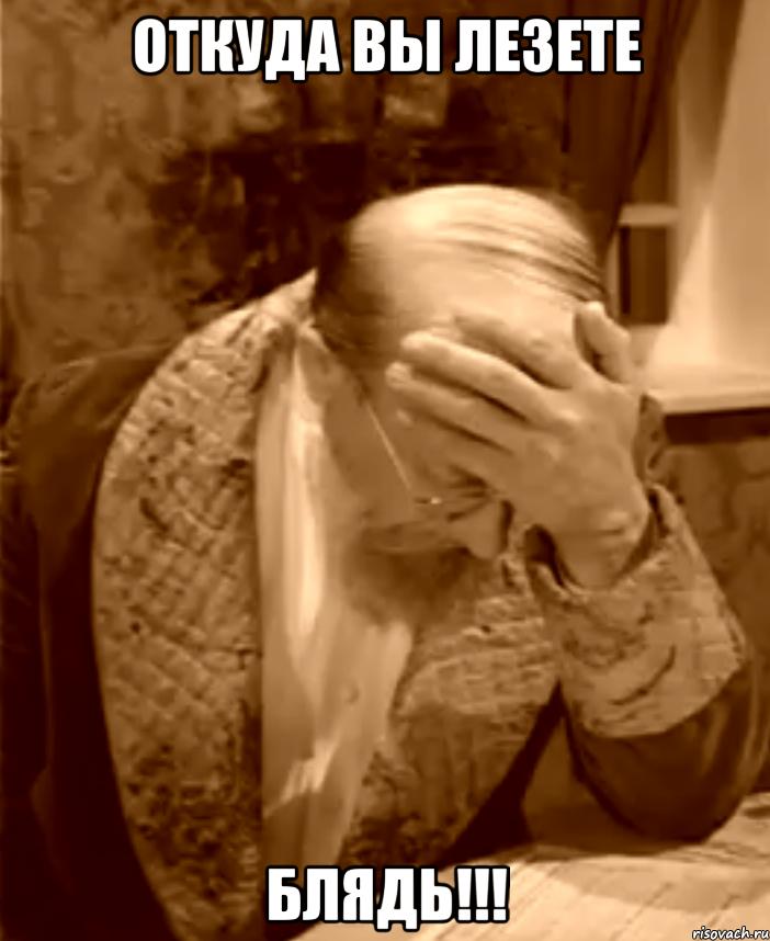 """Бойцы батальона """"Тернополь"""" задержали сепаратистов на Луганщине, - МВД - Цензор.НЕТ 7147"""