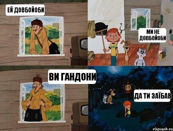 ви ми: