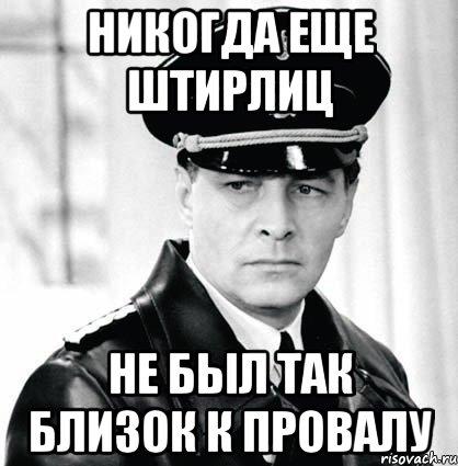 В понедельник в Днепре состоится суд над свидетелем по делу Корбана Назаровым, обвиняемым в мошенничестве - Цензор.НЕТ 2754