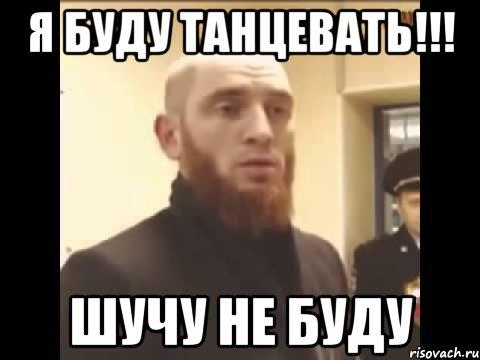 Алексия - буду танцевать текст песни слова