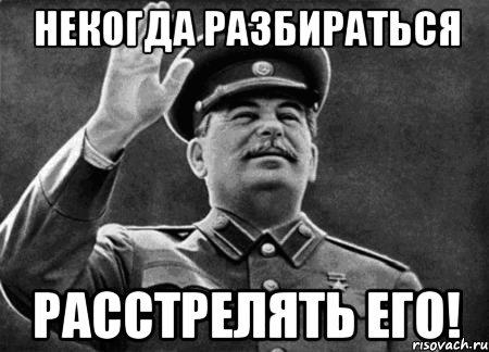 Продан прибыл на допрос в ГПУ - Цензор.НЕТ 2091