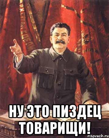 """""""Это просто праздник какой-то!"""": на Харьковщине упал еще один Ленин, - Геращенко - Цензор.НЕТ 8440"""