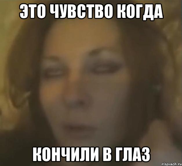 smotret-zhena-konchaet-ot-analnogo-seksa