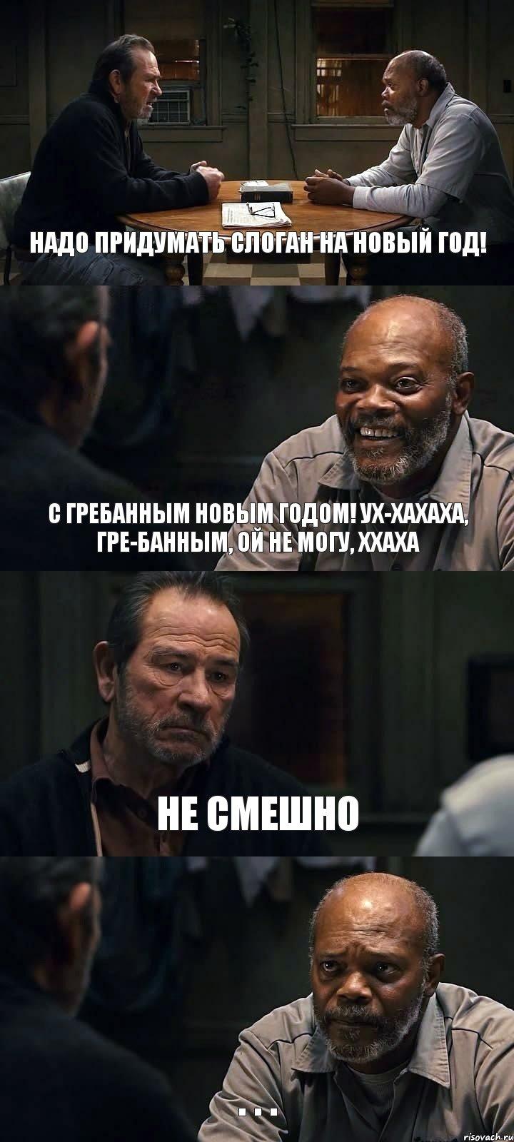 Мамка застукала - русское порно