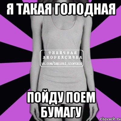 obilno-konchaet-v-rot-ne-vinimaya