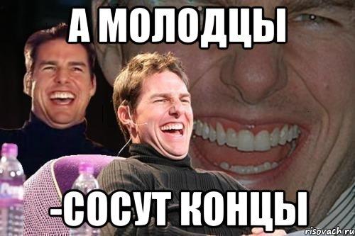 lyubish-huy-sosat-molodtsa