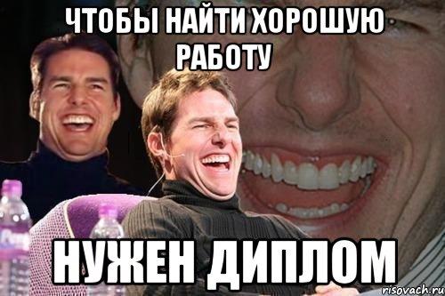 [Изображение: tom-kruz_38701493_orig_.jpeg]