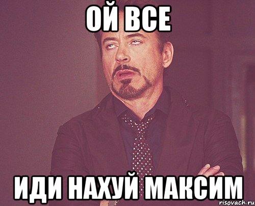 Миссия МВФ прибудет в Украину после майских праздников, - НБУ - Цензор.НЕТ 8426