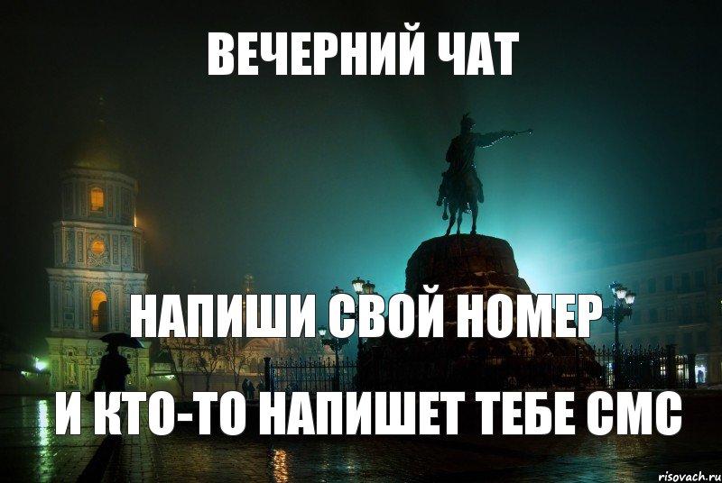 onlayn-seks-shop-belarus
