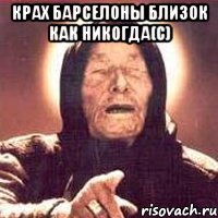 vanga_36431550_orig_.jpeg
