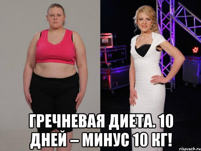 🔴 гречневая диета. Минус 10 кг за 2 недели ☆ women beauty club.