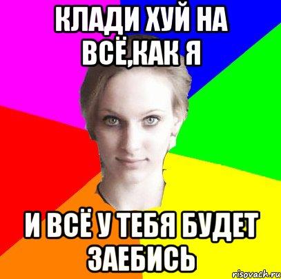 huy-polozhil-foto
