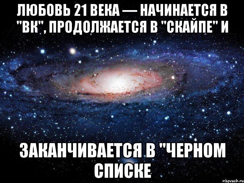 kogda-konchaetsya-lyubov-nachinaetsya
