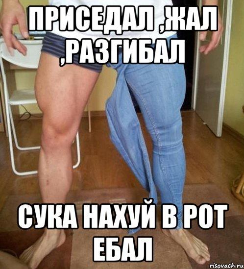 ебаные суки фото
