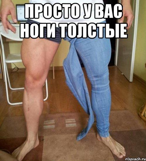 Как высушить тело от жира девушке