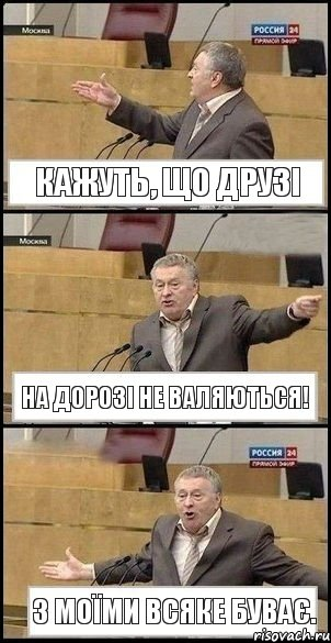 porno-video-prislannoe-russkoe