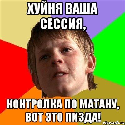 vot-eto-vlagalishe-pokazat-foto