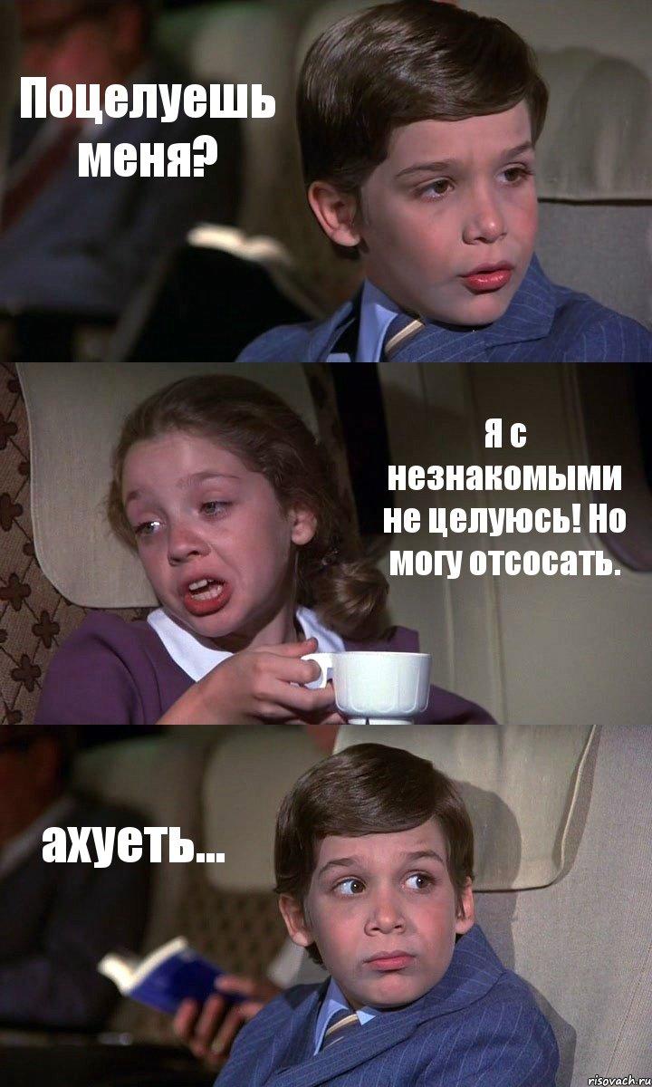 анус ру  Porno new