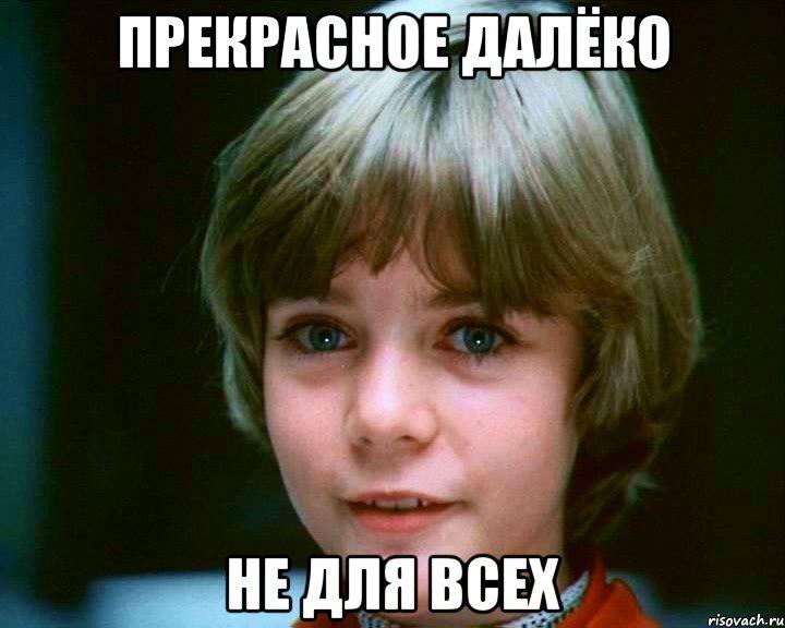 """""""Мы надеемся на лучшее, но не исключаем, что это лучшее будет далеко"""", - Еврокомиссия о консультациях с РФ о зоне свободной торговли с Украиной - Цензор.НЕТ 334"""