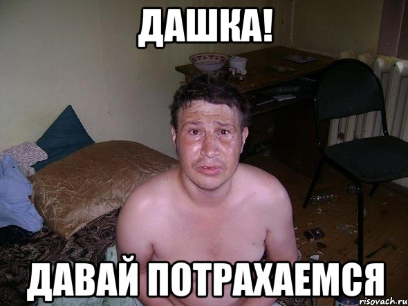 русские знаменитости фото давай потрахаемся сидела