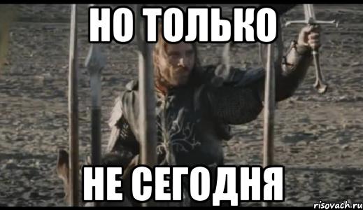 http://risovach.ru/upload/2014/01/mem/aragorn_39268246_orig_.png