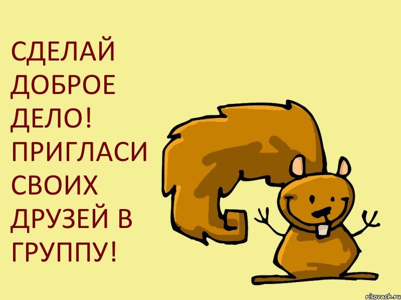 Пусть все будет хорошо! - анимационные картинки и gif открытки