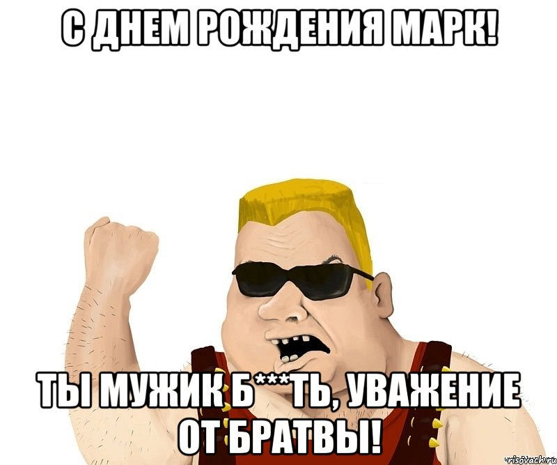Как сделать в гта сан андреас русская версия