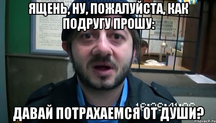 podruga-podglyadivaet-kak-ebut