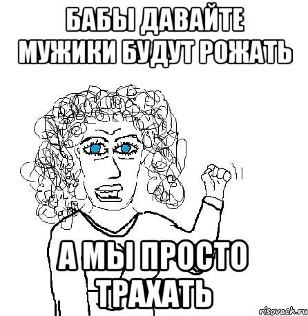 tolstie-babi-porno-smotret