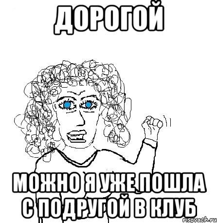 sosushie-podrugi-foto