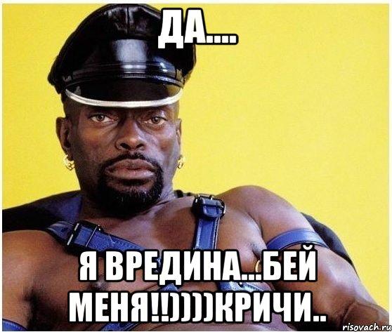 http://risovach.ru/upload/2014/01/mem/chernyj-vlastelin_39795317_orig_.jpg