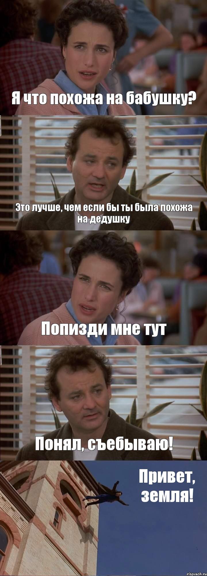Ты была бы - Перевод на английский - примеры русский