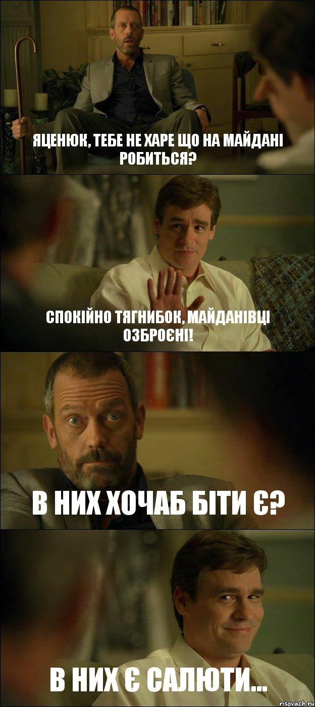Русское порно муж ебет жену дома