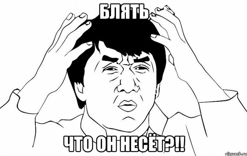 Нужно освободить от ответственности бойцов, которые в военных условиях нарушали Уголовный кодекс мирного времени, - Луценко - Цензор.НЕТ 6590