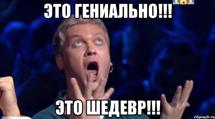 Порошенко подписал закон о долгосрочном обязательстве по энергосервису - Цензор.НЕТ 715