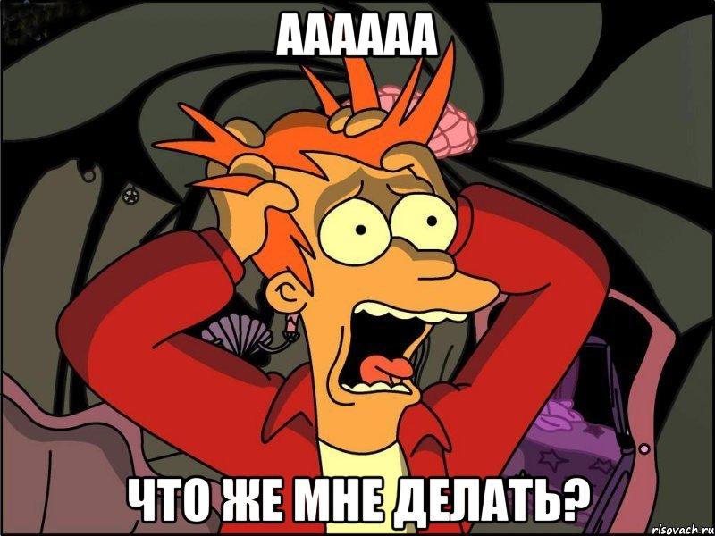 mnogo-muzhikov-konchayut-onlayn