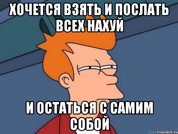Люди из Вконтакте  91 фото  18