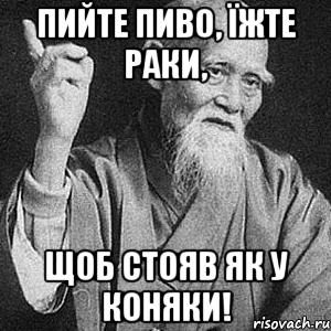 Фракция БПП на заседании рассмотрит вопрос о драке между Мельничуком и Лещенко, - Герасимов - Цензор.НЕТ 7048