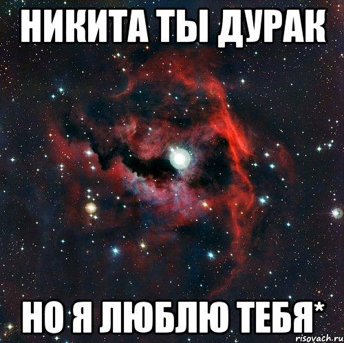 к старшим на ты: