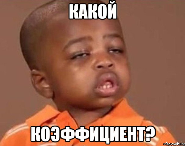 kakoy-pacan_40711623_orig_.jpeg