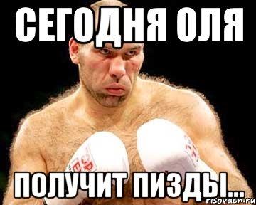 devushka-tretsya-ob-chlen