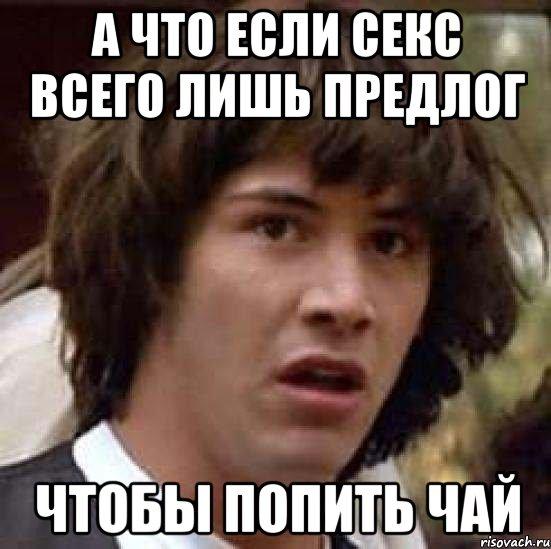 seks-russkaya-bryunetka-chulki