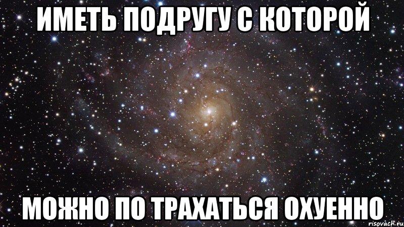 lesbiyanki-kormyat-drug-druga-grudnim-molokom