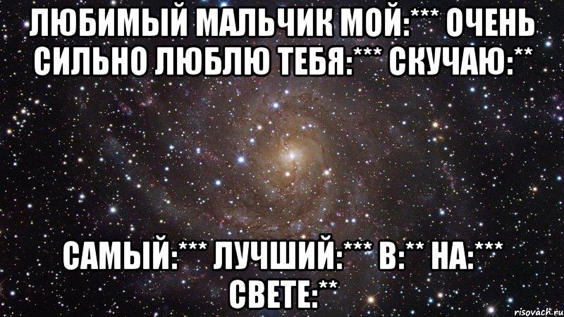 Мем туманность
