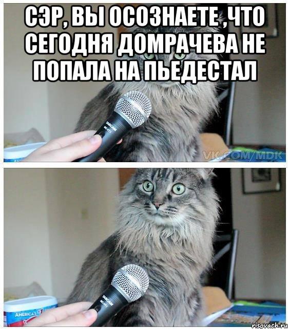 Домрачева