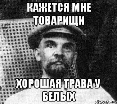 Силуанов уверяет, что экономика РФ начнет восстанавливаться к концу года - Цензор.НЕТ 2018