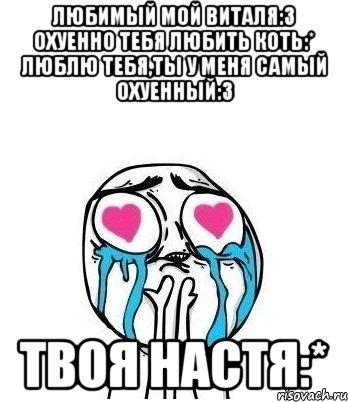 любит ли меня любимый: